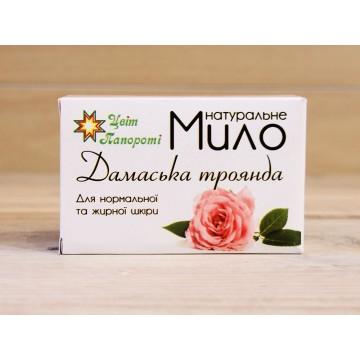 Мило Дамаська троянда